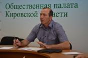80 заявок подано в  «общественную половину» ОПКО Кировской области