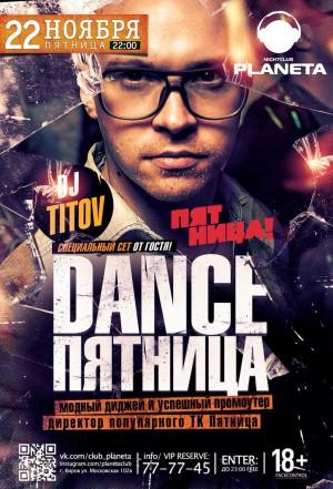 DJ TITOV