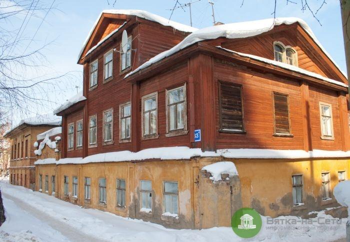 Администрация Кирова продаёт два здания в исторической части города