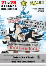 21 и 28 Декабря => NEW YEAR Pre-PARTY => GAUDI HALL
