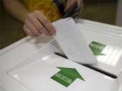 В Кировской области завершились выборы