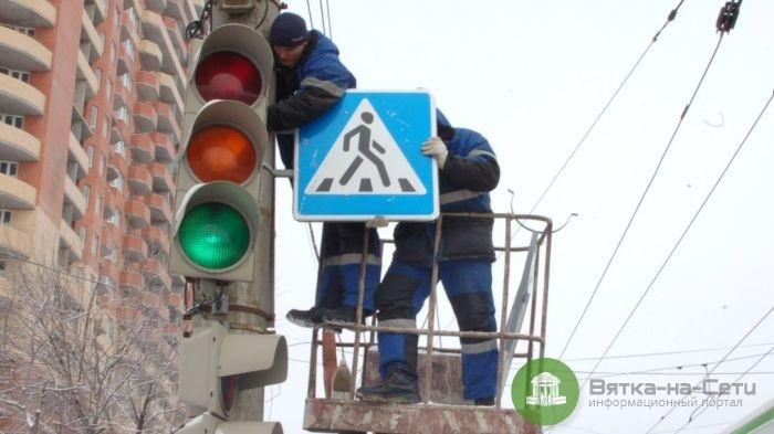 В Кирове установили пять новых светофоров