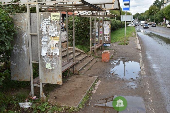 В Кирове отремонтируют 24 остановки