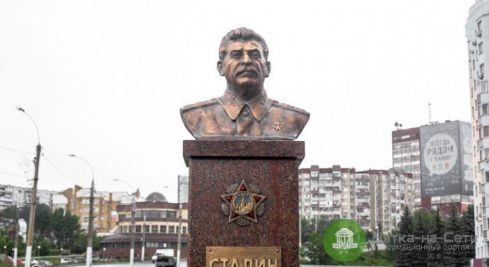 Сергей Мамаев предложил кировчанам скинуться на бюст Сталина