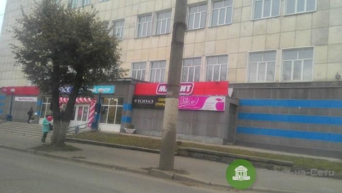 В Кирове после устранения нарушений открылся ТЦ «Лепсе»