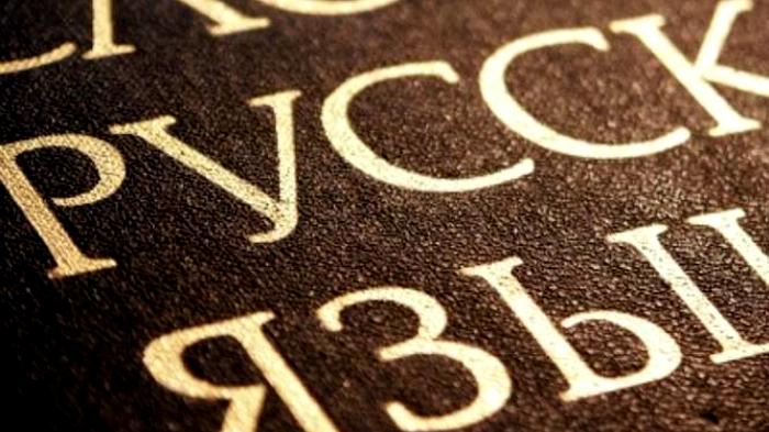 Сегодня проходит досрочная сдача ЕГЭ по русскому языку