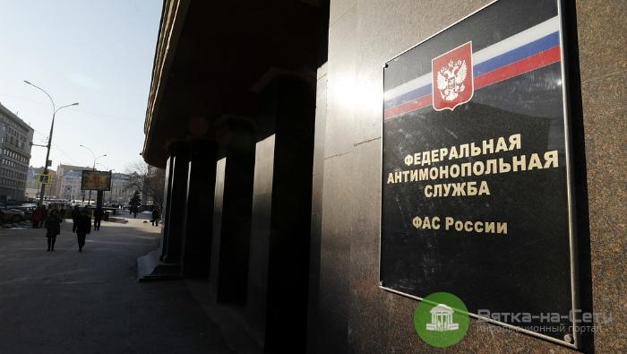 ФАС отменила закупку автобусов для кировского АТП