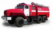 Пожарным частям Кировской области передали ключи от пожарных автомобилей