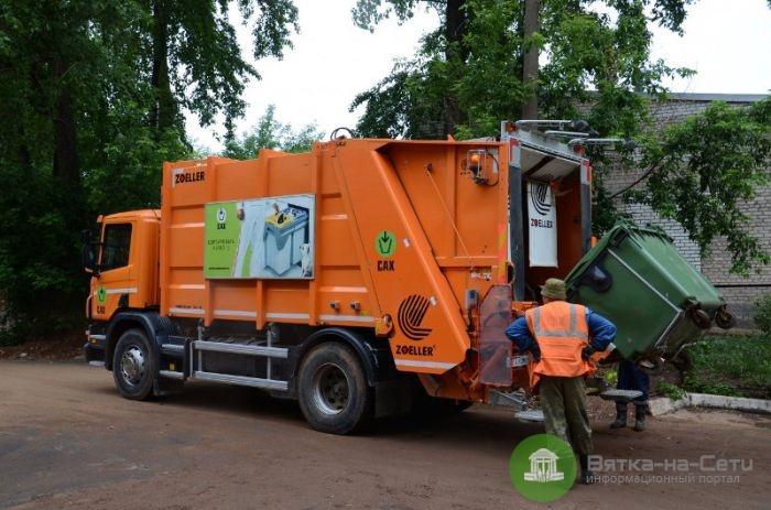 Суд признал незаконность снижения мусорного тарифа