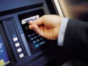 Банк «ЭКСПРЕСС-ВОЛГА» увеличил количество банкоматов на 15%