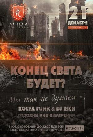 """21.12.2012 Конца света не будет в РЦ """"AURA"""""""