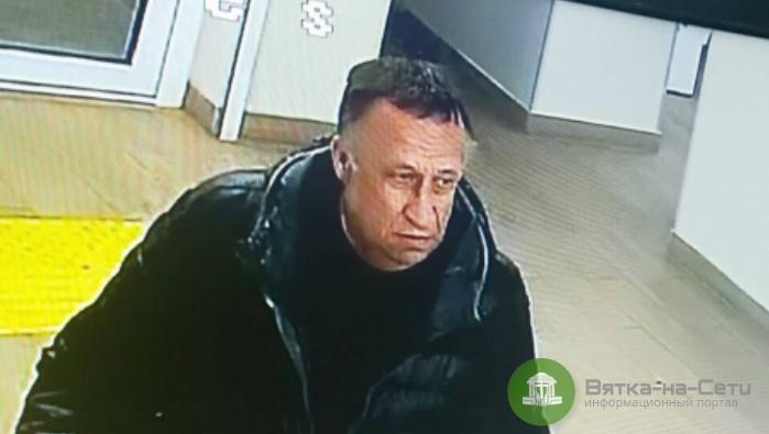 В Кирове разыскивают мужчину, подозреваемого в краже 460 тысяч рублей