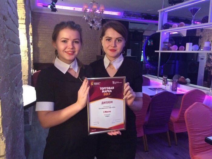 Какое кафе победило в номинации «Торговая марка года 2017»?