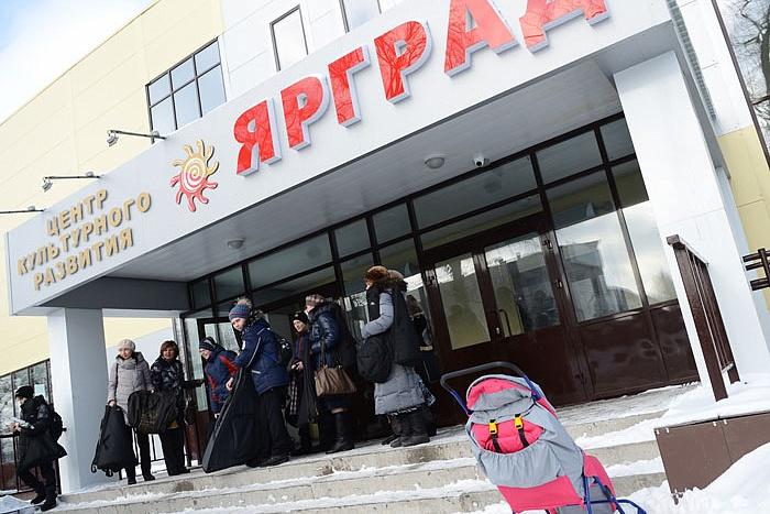В Яранске открыли Центр культурного развития