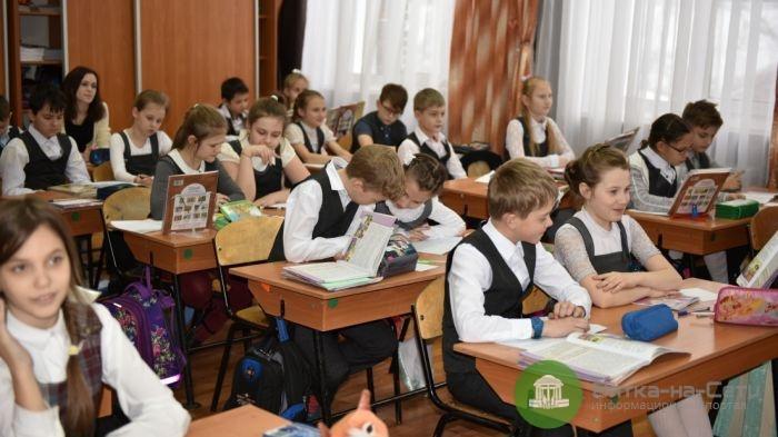 В Кирове начали принимать заявления в первые классы