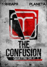 "1 Января ""The Confusion"" в РЦ PLANETA"