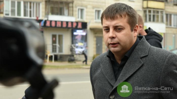 В Кирове задержан экс-директор ЦДС по делу о хищении в крупном размере