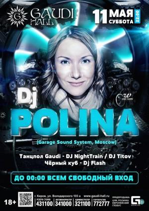 DJ POLINA