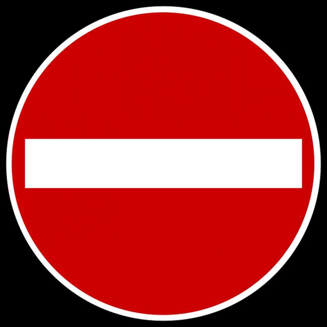 По улице Свободы временно ограничат движение транспорта