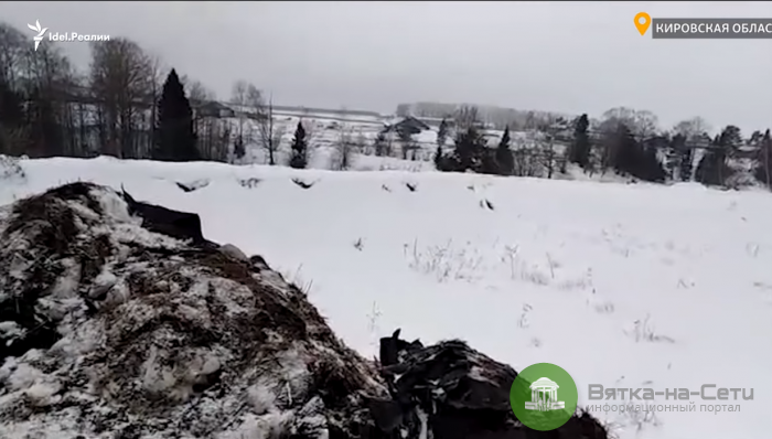 Адвокат Ягдарова: Видео со скотомогильником - постановка