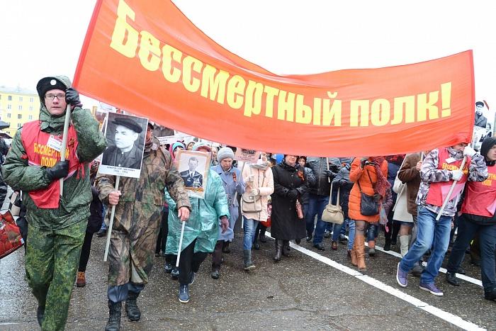 9 мая в праздничных торжествах приняли участие 12 тысяч кировчан