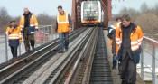 Работу кировских железнодорожников оценили положительно