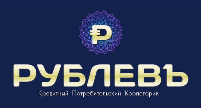 Председатель кредитного кооператива «РублевЪ» уехал в Индию с деньгами вкладчиков