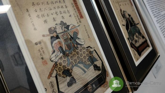 В Кирове открылась выставка японской гравюры XIX века