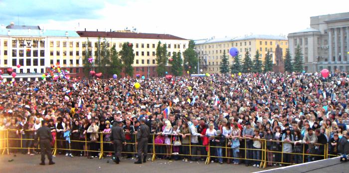 Как Киров отметит День города