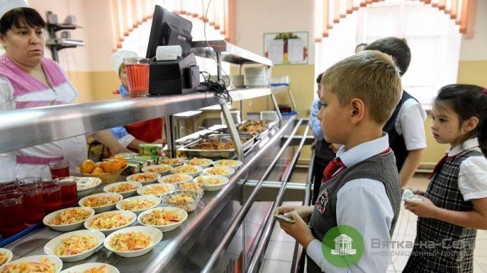 В Кирове снизят комиссию при оплате обедов в школьной столовой электронными картами