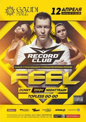 RECORD CLUB. DJ FEEL (СПб)