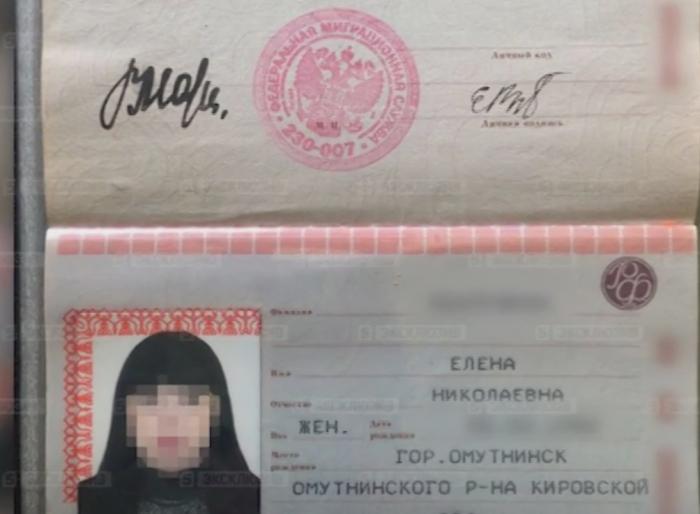 Жительница Омутнинска оказалась жертвой краснодарских каннибалов