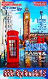 BBC: Big Ben Call 2!   TANDEM PROJECT (Санкт-Петербург)