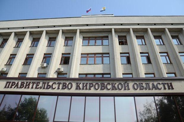 """Правительство области взяло на контроль финансово-экономическую ситуацию на """"Демьяновских мануфактурах"""""""