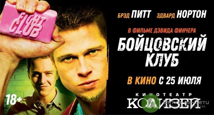 «Бойцовский клуб» в Кирове