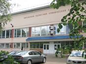 В Кирове пройдёт объединение эндокринологической службы