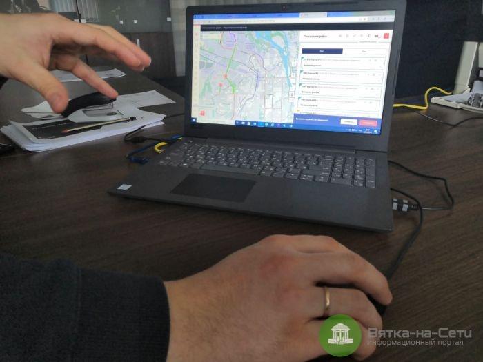 В Кирове начнет работать онлайн-мониторинг уборки улиц
