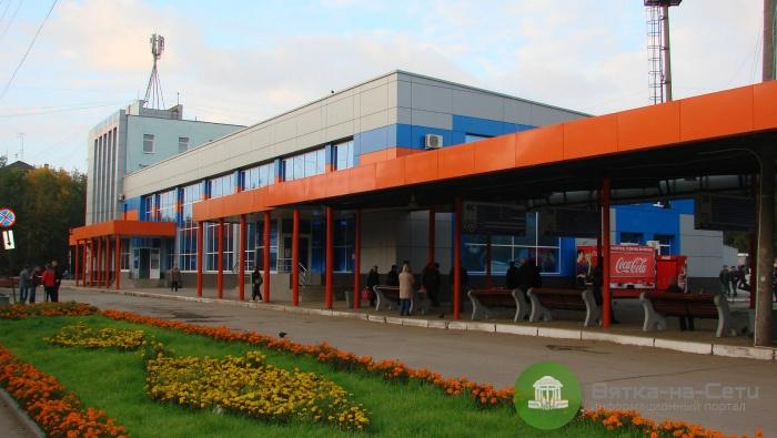 В Кировской области появилось приложение для покупки билетов на автобусы