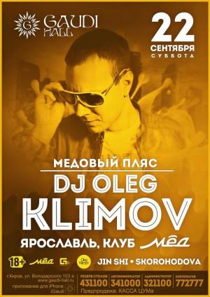 DJ Oleg Klimov