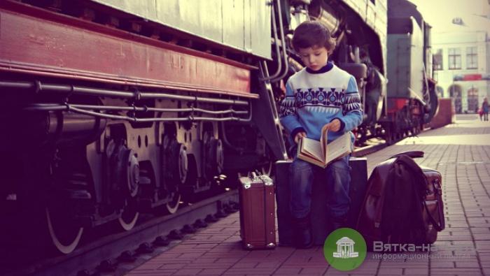 В летние каникулы школьники смогут ездить в купейных вагонах со скидкой 50%