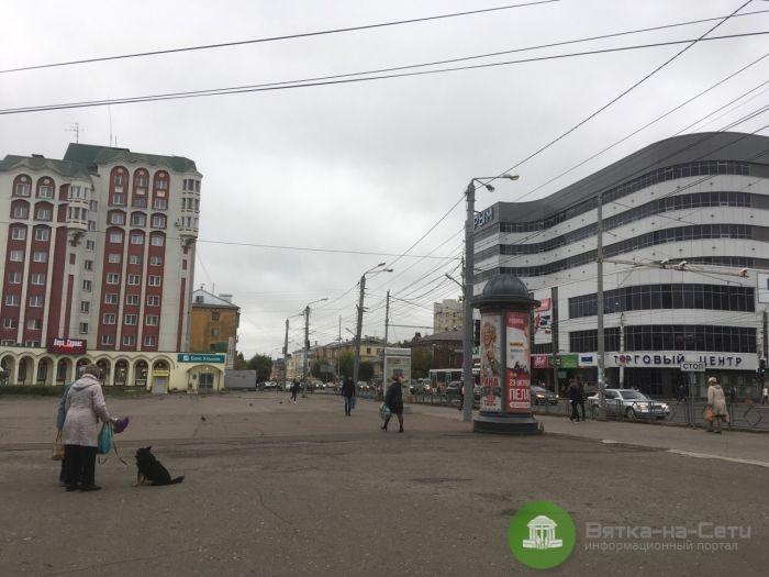 На новой неделе в Кирове ожидается снег