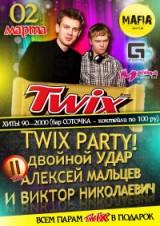 ПЯТНИЦА TWIX PARTY