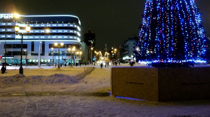 В Кирове ожидается плюсовая температура и мокрый снег