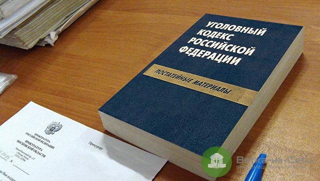 В Кирове осудили молодого человека, убившего мужчину на лестничной площадке