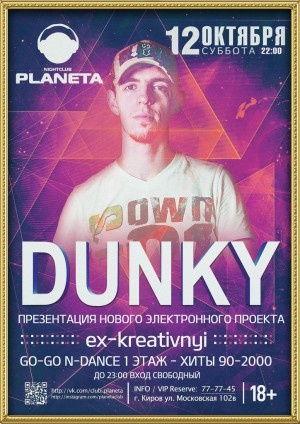 DUNKY