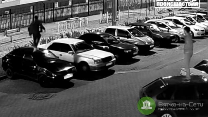 В Кирове подростки занимались «паркуром», прыгая на припаркованных машинах (видео)