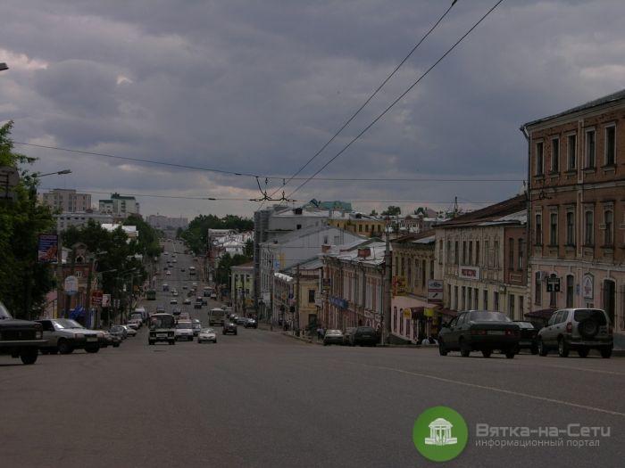 Прогноз погоды на выходные: в Киров придёт похолодание