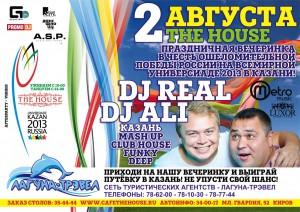 DJ REAL & DJ ALI