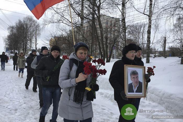 В Кирове прошел пикет в память о Борисе Немцове