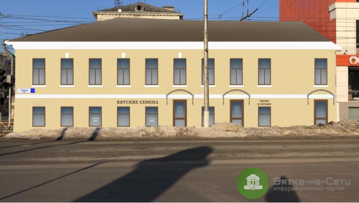 Работа над дизайн-кодом улицы Ленина продолжается